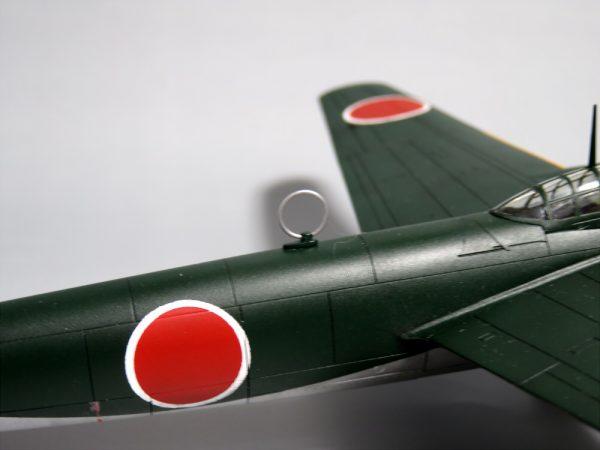 """1/72 陸上爆撃機 銀河 11型 """"第521航空隊"""""""