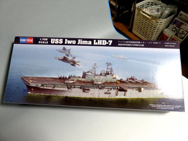 【制作代行】ホビーボス 1/700 アメリカ海軍強襲揚陸艦 イオー・ジマ #1サムネイル