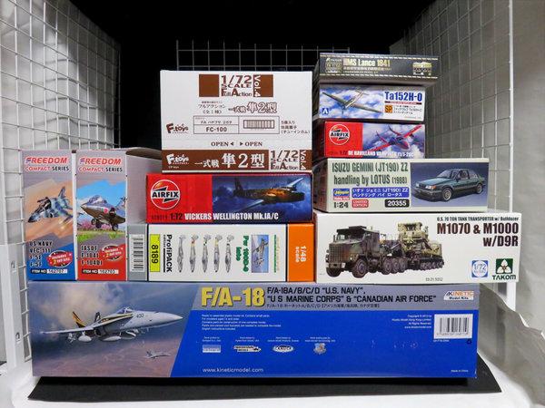 【入荷案内】エアフィックス 1/72 ヴィッカース ウェリントン Mk.IC 他サムネイル