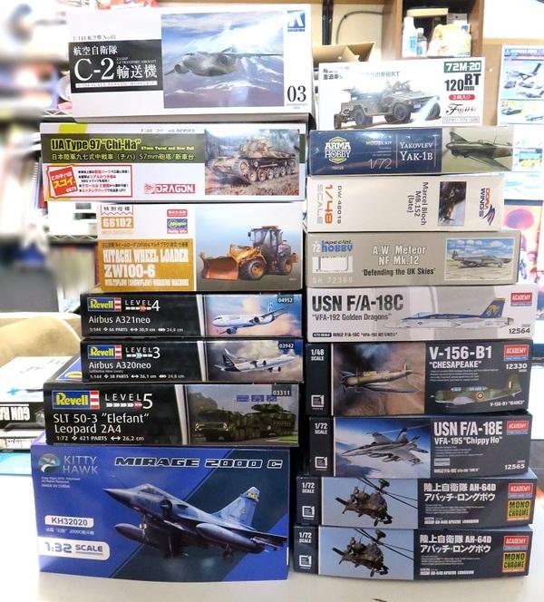 【入荷案内】アオシマ 1/144 航空自衛隊 C-2 輸送機 他サムネイル