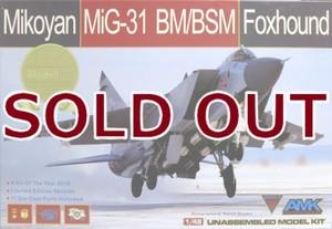 1/48 ミコヤン MiG-31BM/BSM フォックスハウンド 限定版