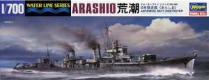 1/700 日本駆逐艦 荒潮