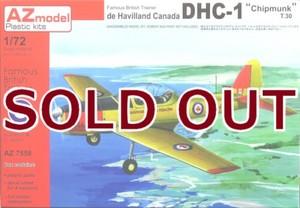 1/72 デ・ハビランド・カナダ DHC-1 チップマンク T.30