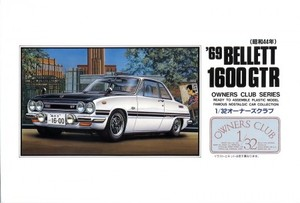 1/32 `69 いすず ベレット 1600 GTR