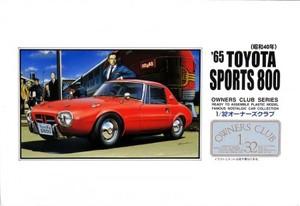 1/32 `65 トヨタ スポーツ 800