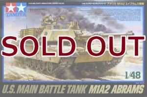 1/48 アメリカ M1A2 エイブラムス戦車