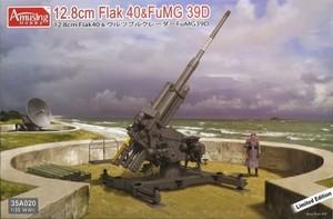 1/35 ドイツ 12.8cm Flak40&ウルツブルクレーダー FuMG39D