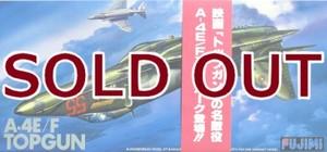 1/72 A-4E/F スカイホーク トップガン
