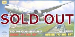 1/144 ボーイング 777-300ER