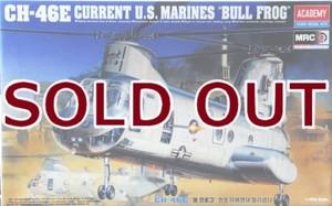 "1/48 CH-46E U.S.MARINE""BULL FROG"""
