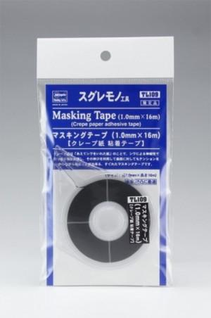 マスキングテープ(1.0mm×16m) 【クレープ紙粘着テープ】