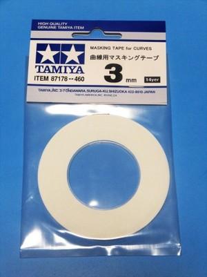 曲線用マスキングテープ 3mm