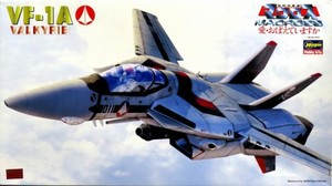 1/72 VF-1A バルキリー (劇場版)