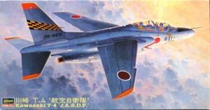 1/48 川崎 T-4 '航空自衛隊'