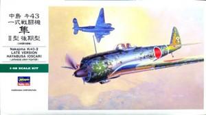 1/48 中島 キ43 一式戦闘機 隼II型後期型