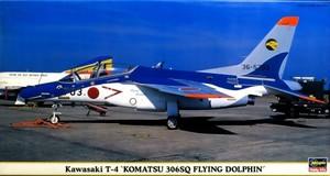 1/48 川崎 T-4 `小松 306SQ フライング ドルフィン`