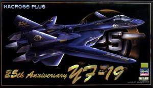 1/72 YF-19 マクロス25周年記念塗装