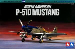 1/72 ノースアメリカン P-51D マスタング