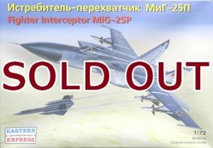 1/72 MiG-25 P ジェット戦闘機/迎撃機