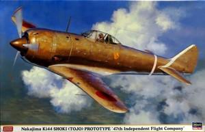 1/32 中島 キ44 二式単座戦闘機 鍾馗 試作型 '独立飛行第47中隊'