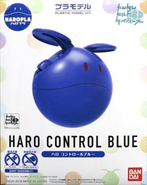 ハロプラ ハロ コントロールブルー