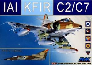 1/72 IAI クフィル C2/C7