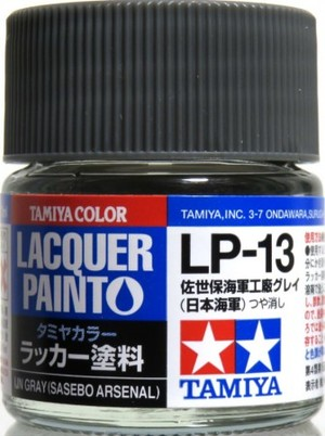 LP-13 佐世保海軍工廠グレイ (日本海軍)