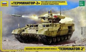 1/35 BMPT-72 `ターミネーター2`火力支援戦闘車