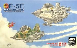 Qシリーズ F-5E 中華民国空軍 タイガーII