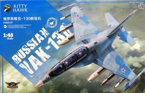 1/48 ヤコブレフ Yak-130 練習機
