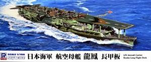 1/700 日本海軍 空母 龍鳳 長甲板