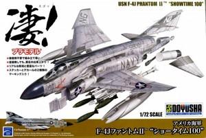 1/72 アメリカ海軍 F-4JファントムII `ショータイム100`
