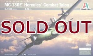 1/72 MC-130E ハーキュリーズ コンバットタロン I