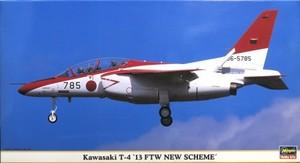 1/48 川崎 T-4 `第13飛行教育団 ニュースキーム´