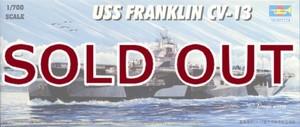 1/700 USS フランクリン CV-13