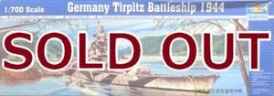 1/700 ドイツ戦艦 ティルピッツ 1944