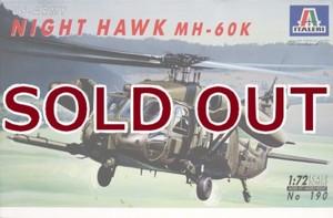 1/72 MH-60K ナイトホーク
