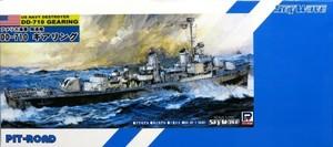 1/700 アメリカ海軍 駆逐艦 DD-710 ギアリング