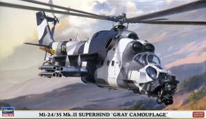 "1/72 Mi-24/35 Mk.III スーパーハインド ""グレー カムフラージュ"""