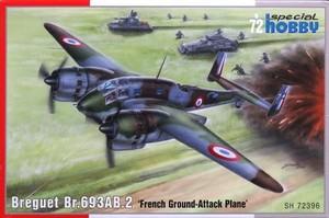 """1/72 ブレゲー Br.693AB.2 """"フランス軍地上攻撃機"""""""
