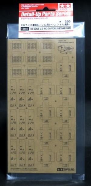 1/35 アメリカ軍MCIレーション用カートン(ベトナム戦争)