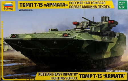 "1/35 T-15 TBMP ""アルマータ"" ロシア歩兵戦闘車"