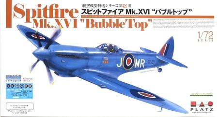 """1/72 スピットファイア Mk.XVI """"バブルトップ"""""""