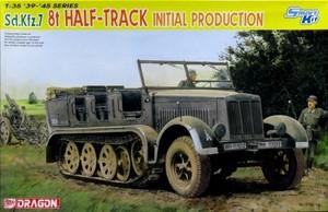 1/35 WW.II ドイツ軍 8t ハーフトラック 極初期生産型