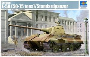 1/35 ドイツ軍 E-50 中戦車 `パンター II´