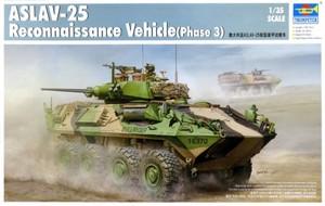1/35 オーストラリア軍 ASLAV-25 装甲偵察車