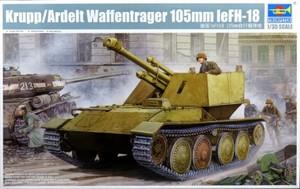 1/35 ヴァッフェントレーガー `アルデルト´ 105mm自走榴弾砲