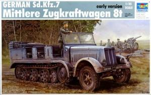 1/35 ドイツ軍 Sd.kfz.7 8tハーフトラック 初期型