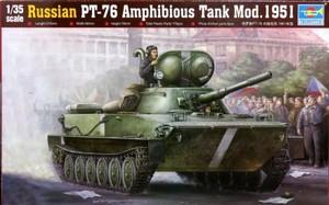 1/35 ソビエト軍 PT-76 1951年型