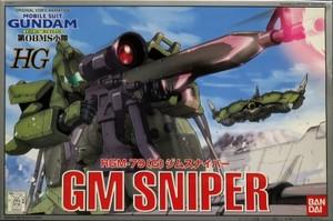 1/144 RGM-79(G) ジムスナイパー